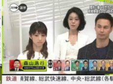 ZERO×選挙2017第2部「リアルVOICE」櫻井翔×働く同世代のホンネ 20171022