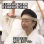 皇室日記 20171022