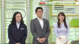 SPORTSウォッチャー▽ソフトバンク2年ぶり日本Sへ&ドラフト注目選手は? 20171022