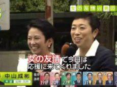 ZERO×選挙2017第1部村尾信尚、櫻井翔、桐谷美玲、小山慶一郎、又吉直樹 20171022