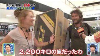 YOUは何しに日本へ?【最高のバケーションを日本でSP!】 20171023