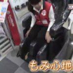 ゆうがたサテライト【選挙後のニッポン経済を大胆予測】 20171023