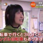 よじごじDays『この秋行きたい!日本の絶景ランキング』MC:石塚英彦 20171023