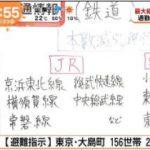 めざましテレビ 20171023