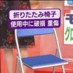 """クローズアップ現代+▽家電が突然発火する!?~知られざる""""サイレントチェンジ"""" 20171024"""