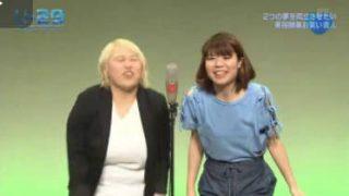 人生デザイン U-29「美容師兼お笑い芸人」 20171024
