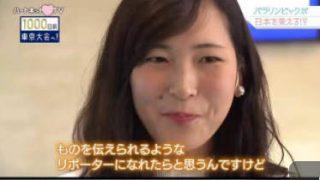 ハートネットTV▽1000日前 東京大会へ(1)パラリンピックが日本を変える 20171024