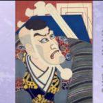 開運!なんでも鑑定団【孤高の彫刻家の不思議な作品に仰天鑑定!】 20171024