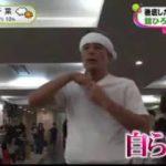 ノンストップ!【舘ひろしに密着▽韓流歌手の愛犬にかまれた女性死亡▽注目鍋の素】 20171024