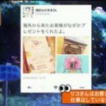 ねほりんぱほりん▽SNSで急増中!謎の「偽装キラキラ女子」の実態を掘れ! 20171025