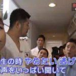 探検バクモン「メダルを目指せ!強豪空手道場」 20171025