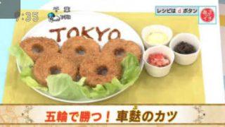 あさイチ▽東京オリンピック1000日前 知っとかないともったいないスペシャル 20171025