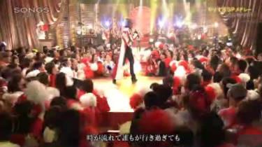 SONGS「米米CLUB」 20171026