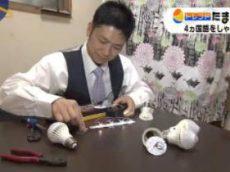 WBS▽スマホにメモできる!驚きのペン…実は日本製!?▽学生たちがEVを出展 20171026
