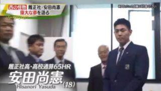SPORTSウォッチャー▽本田真凛&宇野昌磨フィギュアGPシリーズ初戦へ 20171027
