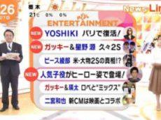 めざましテレビ 20171027