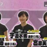 探検バクモン選「メダルを目指せ!強豪空手道場」 20171028
