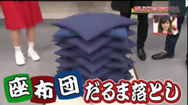 王様のブランチ「関ジャニと西荻窪食べ歩き▽激ウマ鍋つゆ7選▽オリラジお買い物」 20171028 1159