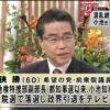 新報道2001 20171029
