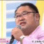 NHKのど自慢「埼玉県秩父市」 20171029