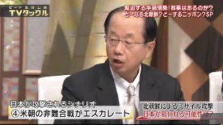 ビートたけしのTVタックル 20171029