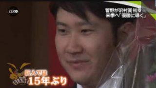 NEWS ZERO 北朝鮮から記者報告…動物園が変貌▽櫻井翔イチメン解説 20171030
