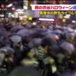 PON! 渋谷ハロウィーン追跡12時間!大雨、寒さの中のコスプレーヤー29組 20171030
