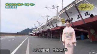 ピエール瀧のしょんないTV 20171030