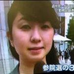 NEWS23「娘はこんな働き方を」過労死の31歳女性記者、両親が初めて語る思い 20171030