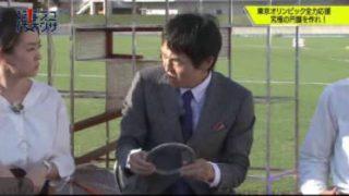 超絶 凄(すご)ワザ!「東京オリンピック全力応援 究極の競技用具を作れ!」 20171030