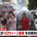 めざましテレビ 20171030