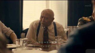 NHKスペシャル ドラマ 東京裁判「第2話」 20171031