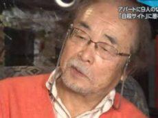 """NEWS23 アパートから9人遺体""""自殺サイト""""悪用か▽日本シリーズ第3戦 20171031"""