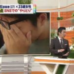 ミヤネ屋【一体何が?神奈川9人切断遺体…27歳容疑者の人物像】 20171101