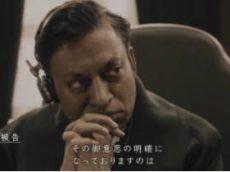 NHKスペシャル ドラマ 東京裁判「第3話」 20171101