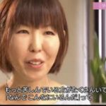 """ハートネットTV WEB連動企画チエノバ▽""""依存症""""~家族はどうすればいい?~ 20171102"""