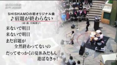 SONGS「2017年話題の歌スペシャル」 20171102