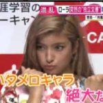直撃LIVE グッディ! 20171102