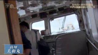 ドキュメント72時間「スペイン・カナリア諸島 マグロ漁師の短いバカンス」 20171103
