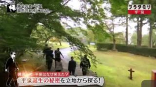 ブラタモリ選「#56 平泉」 20171103