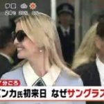 めざましテレビ 20171103
