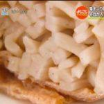 よじごじDays『日本最古の菊まつり 秋を感じる茨城の旅』 20171103