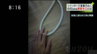 ウェークアップ!ぷらす 20171104