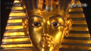 NHKスペシャル シリーズ古代遺跡透視「大ピラミッド 発見!謎の巨大空間」 20171104