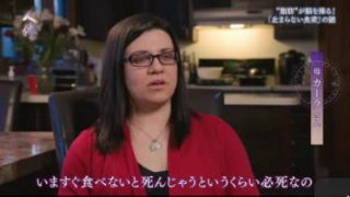 NHKスペシャル 人体 神秘の巨大ネットワーク第2集「脂肪と筋肉が命を守る」 20171105
