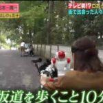 ロボット旅 日本一周 ~タカラモノクダサイ~ 20171105