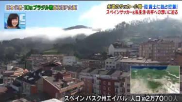 日本サッカー応援宣言 やべっちFC 20171105