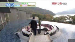 厳選いい宿<箱根・芦ノ湖 湖畔に佇む絶景の湯宿がNewオープン> 20171106