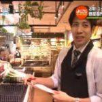 よじごじDays『知って得する!スーパーマーケット活用術』MC:石塚英彦 20171106