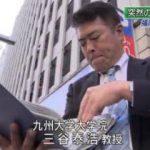ニュースウオッチ9▽博多陥没事故現場地下にカメラ潜入▽トランプ大統領韓国で 20171107